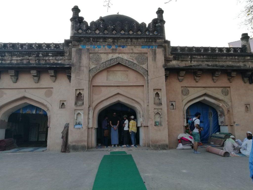 The Nili Masjid