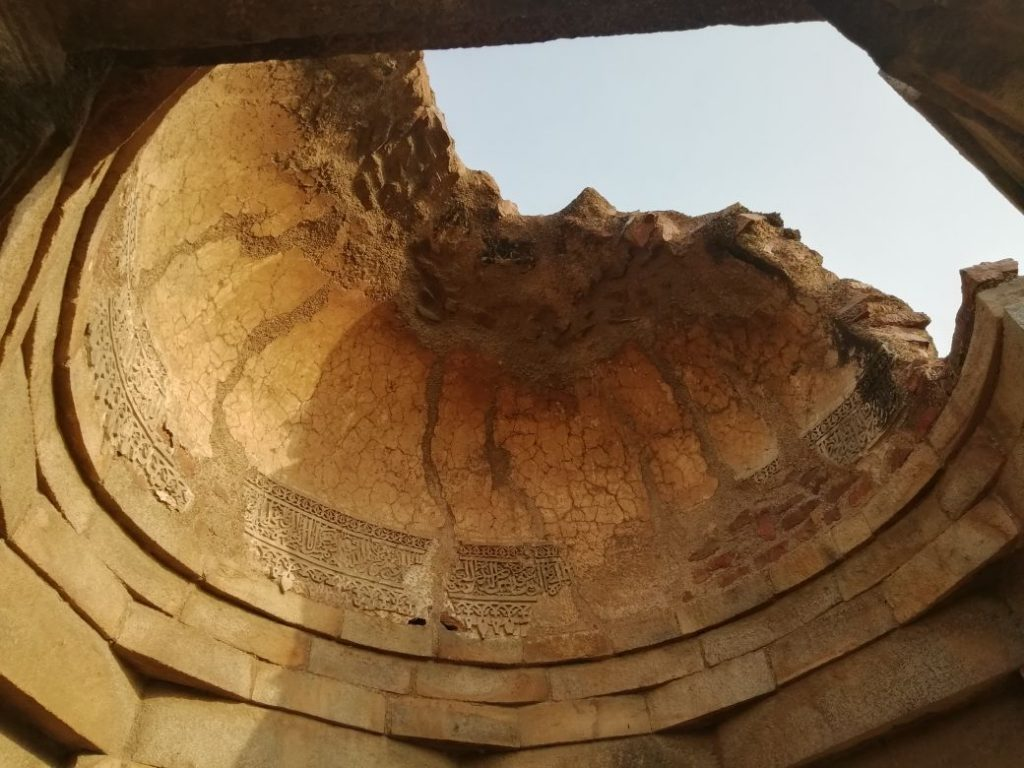 A partially collapsed dome at the tomb of Dariya Khan Lohani
